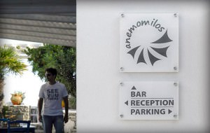 """Anemomilos"" exterior signs & t-shirt design"