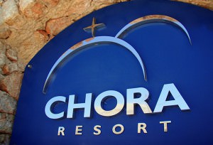 """Chora Resort & Spa"" exterior sign on the resort's entrance Materials used: laminate wood & stainless steel - Size: 90 x 70 cm"