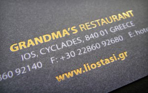 """Grandma's Restaurant"" business cards design"