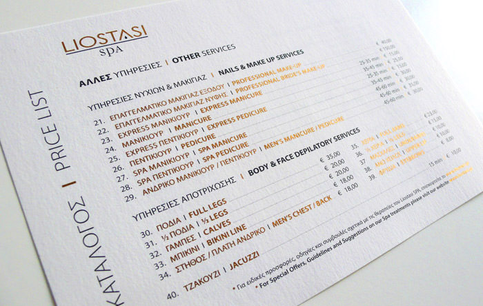 """Liostasi Spa"" brochure's price list"