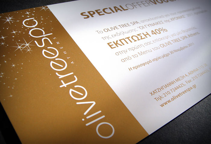 """Olive Tree Spa"" - special offer voucher"