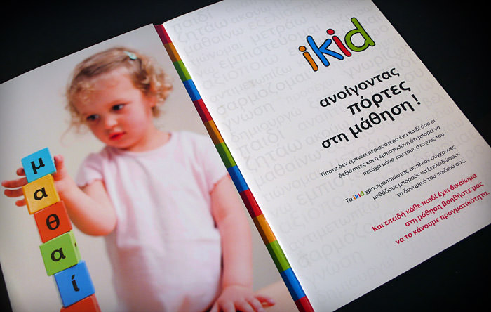 """""""iKid Centers"""" 8page flyer design -Size: 14 x 21 cm"""