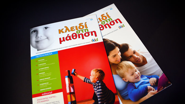 Ikid Centers - Newsletter and Magazine design