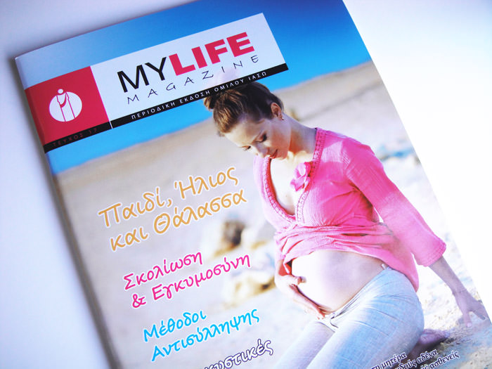 IASO MyLife Magazine design and print