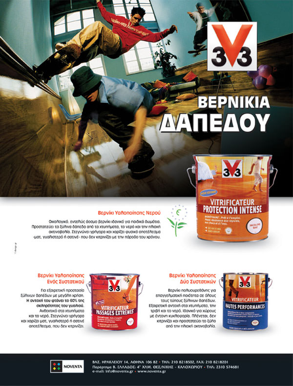 Noventa - print advertising design