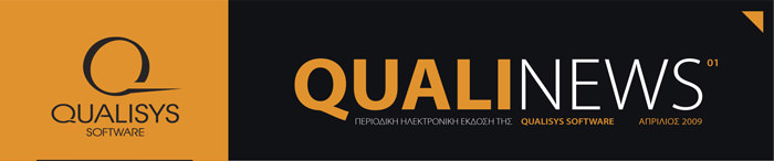 Qualinews Qualisys monthly newsletter