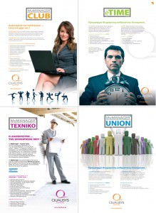 "Advertising design for magazines for ""Qualisys Software"""