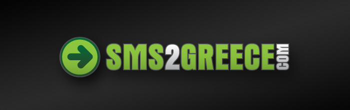 """SMS TO GREECE"" logo design for ""Qualisys Software"""