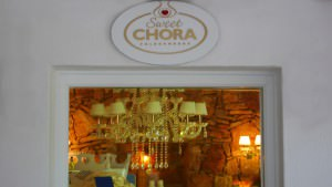 """Sweet Chora"" the entrance"