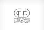 Xeilas jewels shop - logo design